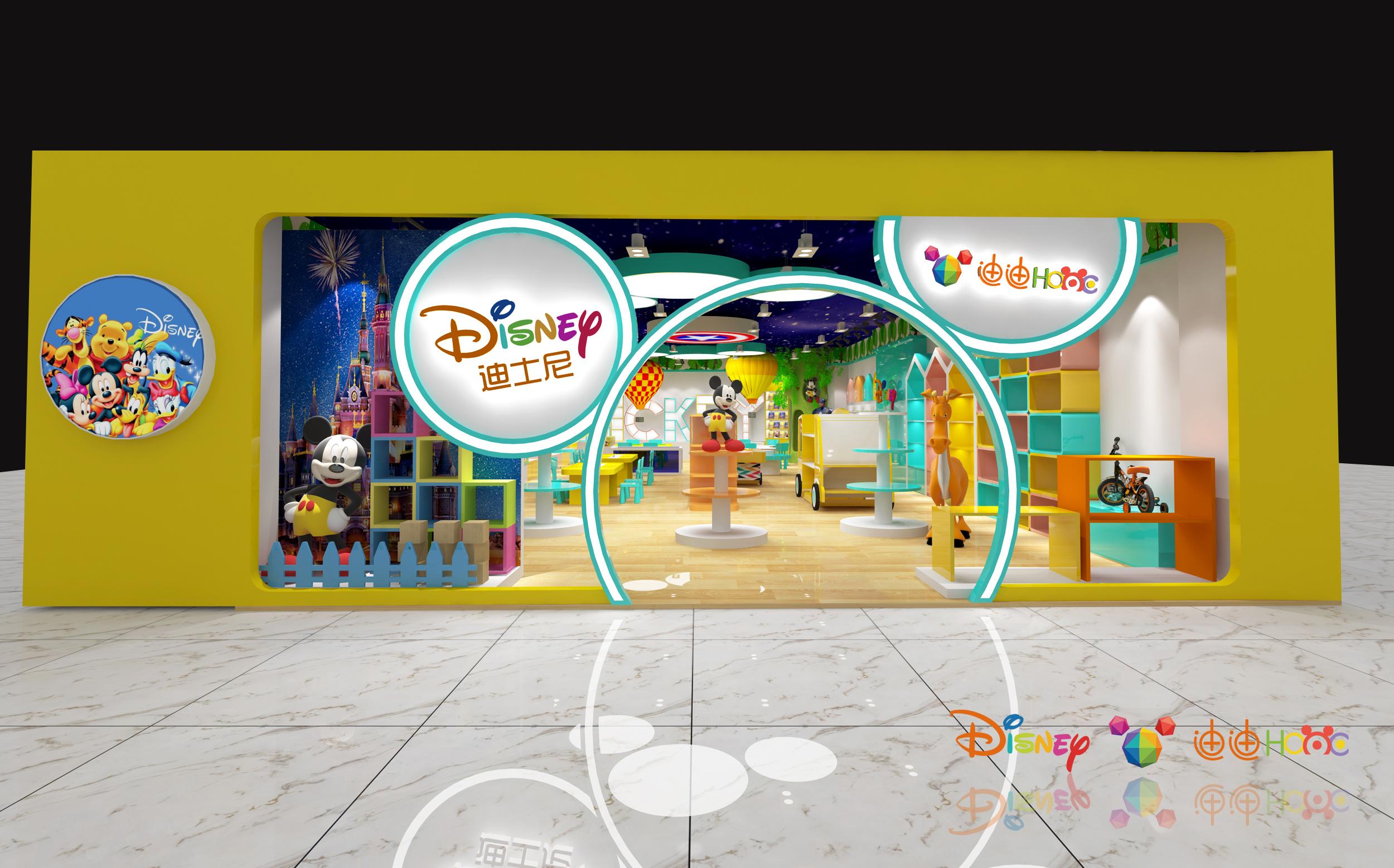 迪士尼儿童创意生活馆入驻绵阳,即将盛大开业!