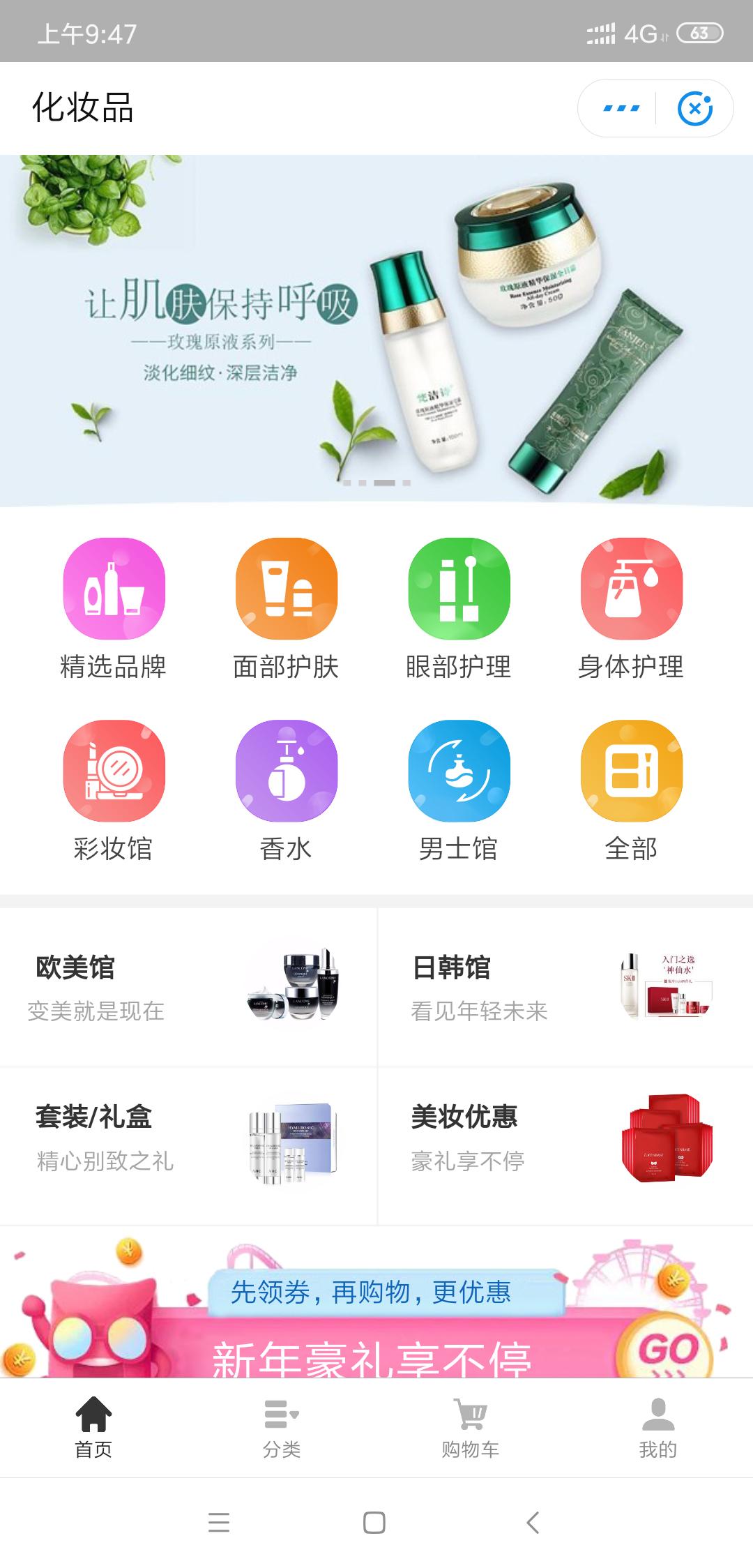http://www.znhjo.tw/meizhuangrihua/406120.html