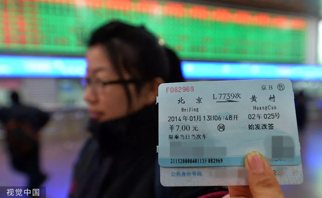 【好消息】再见火车票!多条线路开始试点!