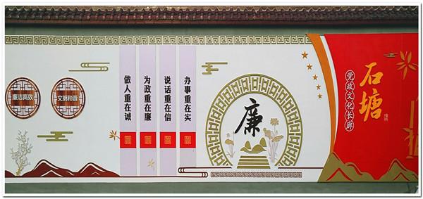 """淮安区:石塘镇筑牢拒腐防变思想建设""""前沿阵地"""""""