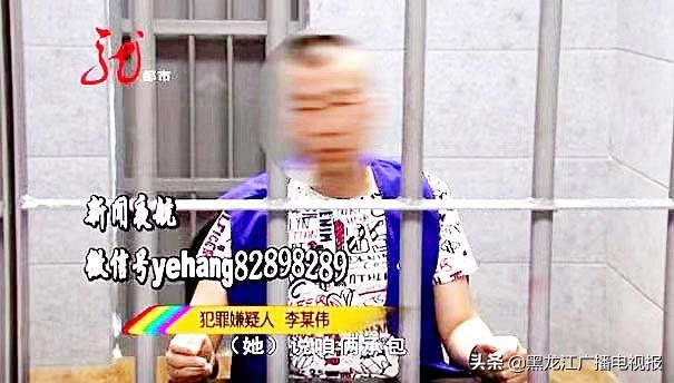 """五常殡葬业发""""死人财""""黑幕"""