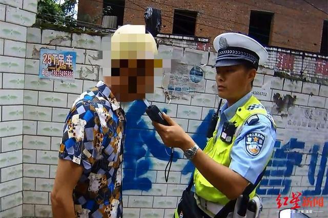 拘留20天!酒驾第三次被挡获 男子冒用妹夫姓名企图减轻处罚