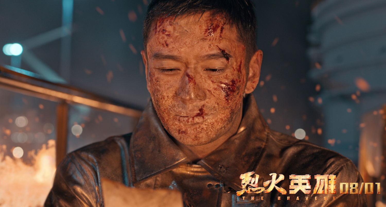 <b>下一部爆火的暑期档大片,黄晓明领衔主演,首映场口碑爆棚!</b>