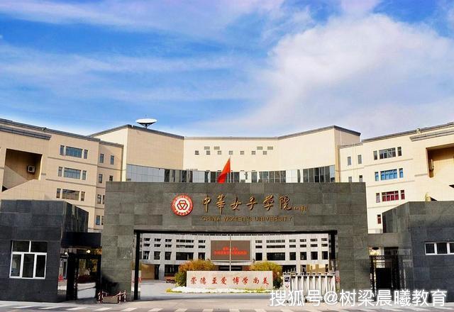 """北京""""最特别""""的部属大学,二本就能上,女生是男生的100倍!"""