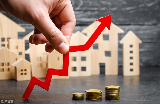 多个热点城市房贷利率上调 青岛首套房利率上浮15%