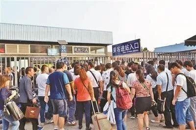 史上最强!北京地铁通关攻略!看了想挤!韩家民俗村v地铁秘籍图片
