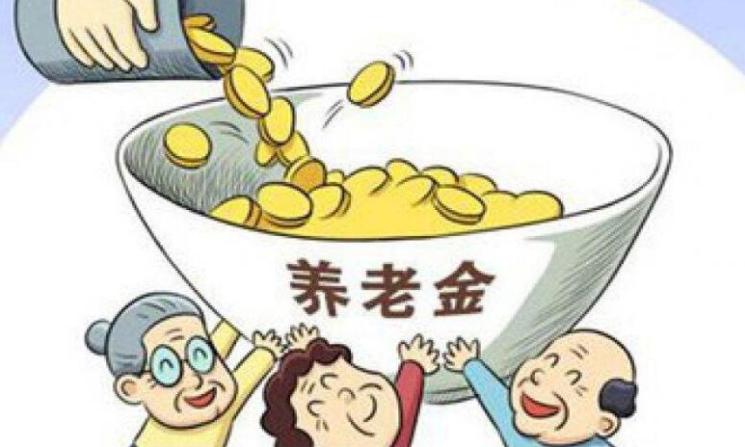 对个人而言,社保交多少年最合适?退休后能领多少?
