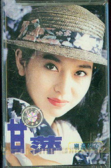 甘萍歌曲_国家一级演员她的儿歌你一定听过今嫁足球教练47岁长得像27