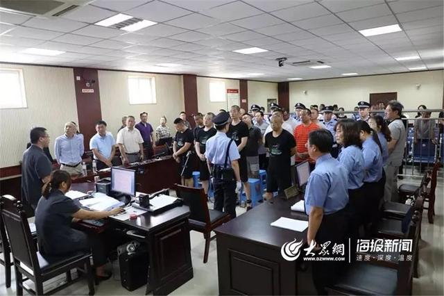 非法持有枪支、敲诈勒索…山东这个市14人被判刑!最高18年