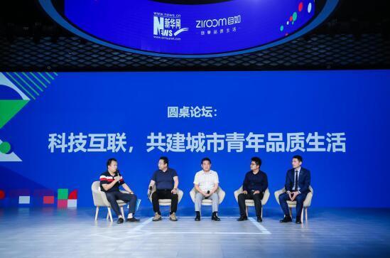 最新中国青年租住报告,合肥龙湖冠寓迎来品质租住时代为了解读