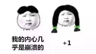 北京雷雨天气怎么回事?北京雷雨天气令人震惊(图3)