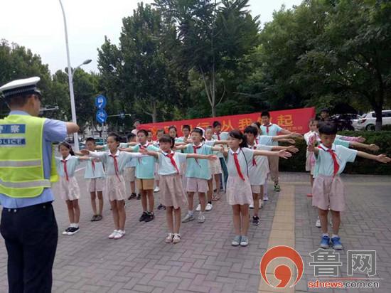 傅家实验小学四·三中队开展暑假社会实践活动