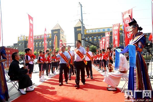 """7月""""中国好人榜""""在呼和浩特发布 榜单总人数已达13155人"""