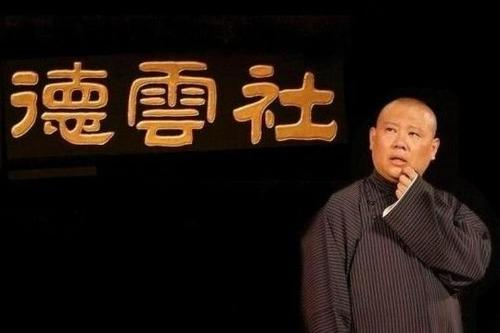 被惯出耍大牌毛病的孙九香怼男观众 是饭圈文化入侵了相声界?