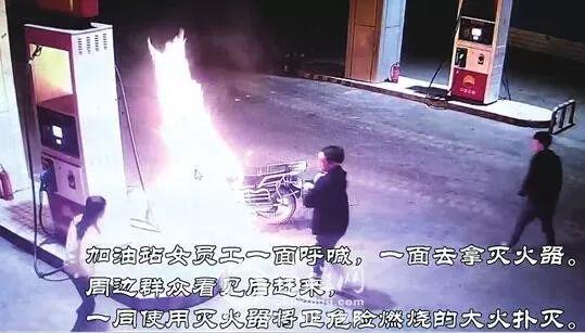 云南一男子加油站摸脸调戏女员工被拒,一怒之下竟点燃摩托...