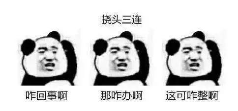 北京雷雨天气怎么回事?北京雷雨天气令人震惊(图5)