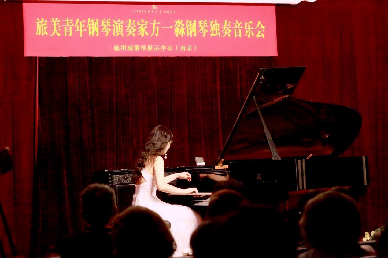 旅美钢琴家方一淼:以青春致敬古典
