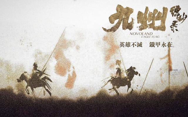 九州缥缈录龙襄喜欢羽然吗 小说结局龙襄和谁在一起?