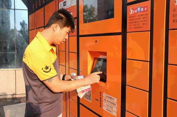 国家邮政局:投递智能快件箱应征得本人同意