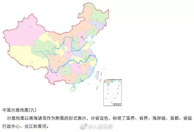 中国 图片