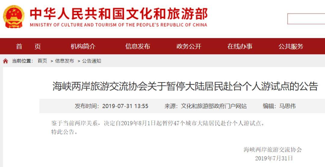 http://www.weixinrensheng.com/lvyou/1220561.html