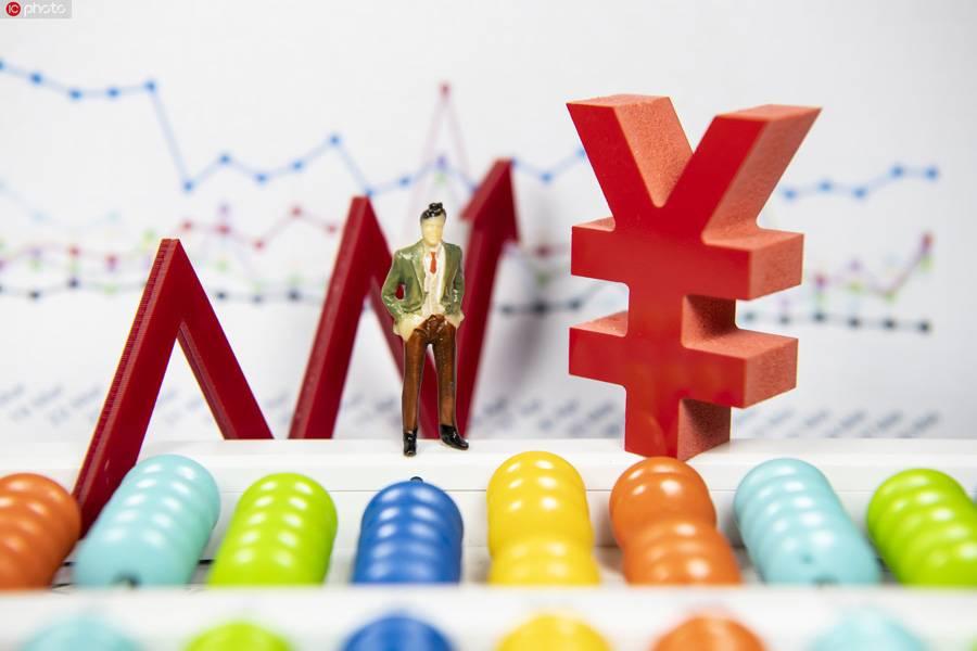 再度全线上涨,科创板多只股票创新高