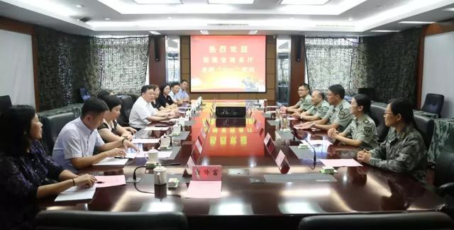 福建省商务厅领导走访慰问联勤保障部队第900医院