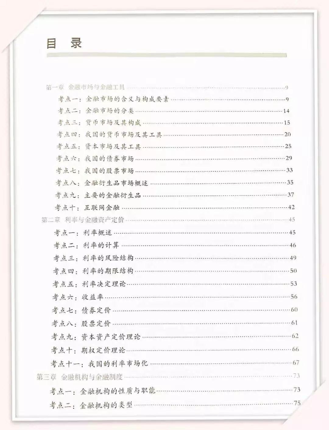 启蒙1411拼装图纸