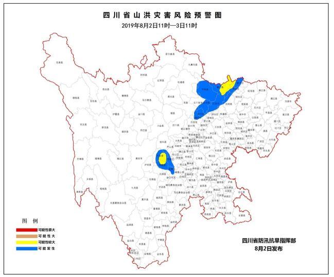 强降雨来袭!四川发布山洪灾害蓝色预警