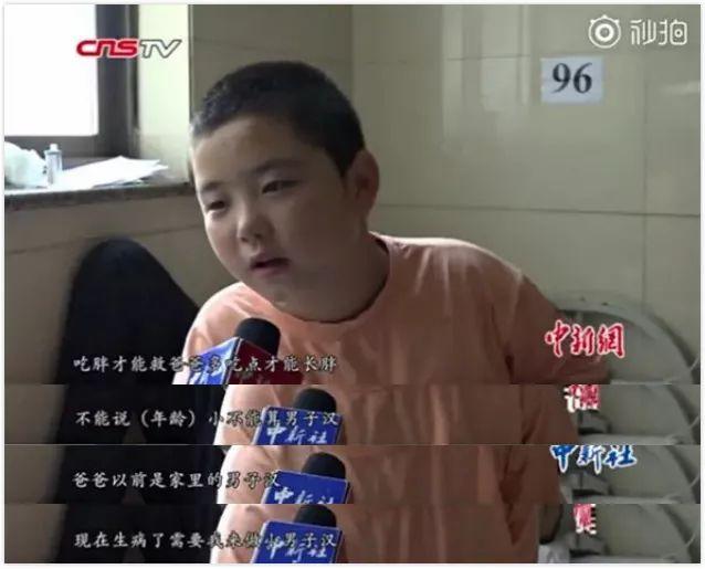 模样增肥30斤救父:懂事的男孩,最终长成教程?vs2015mfc孩子图片