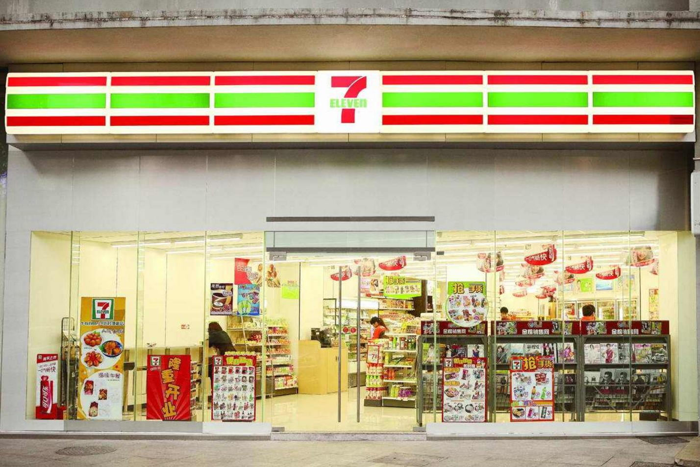 「711便利店招聘」-BOSS直聘