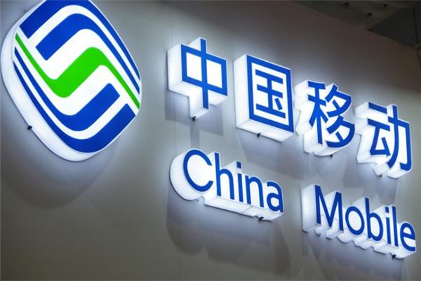 <b>中国移动重点照顾老用户,铁命令正式下达,8月起全面实施</b>