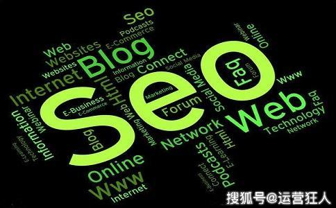 SEO名词有哪些,SEO名词解释_seo
