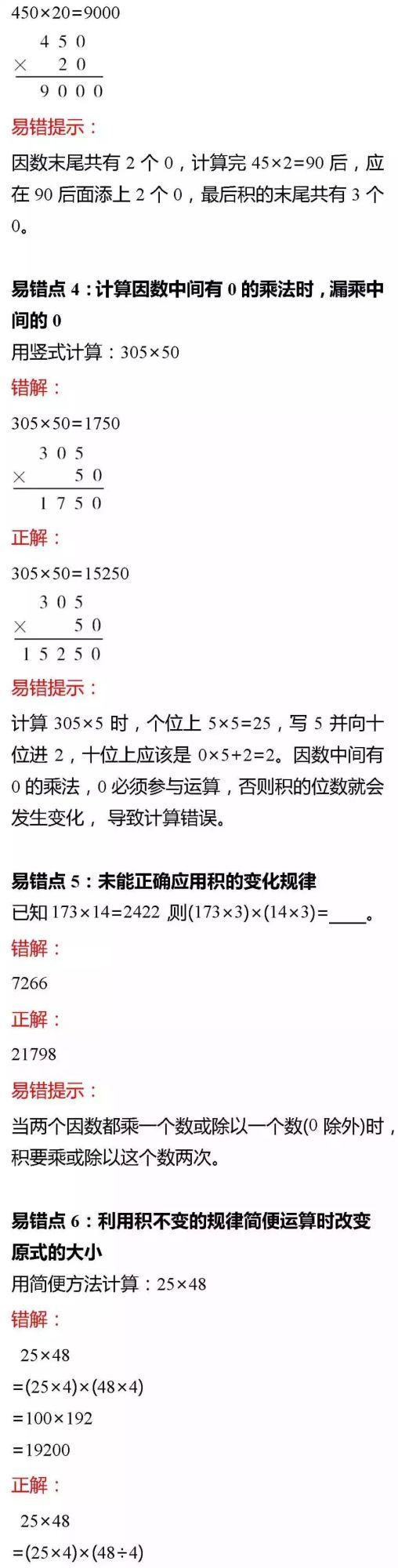 4540869ef66b40ac8ab2e70ffc439c2b.jpeg