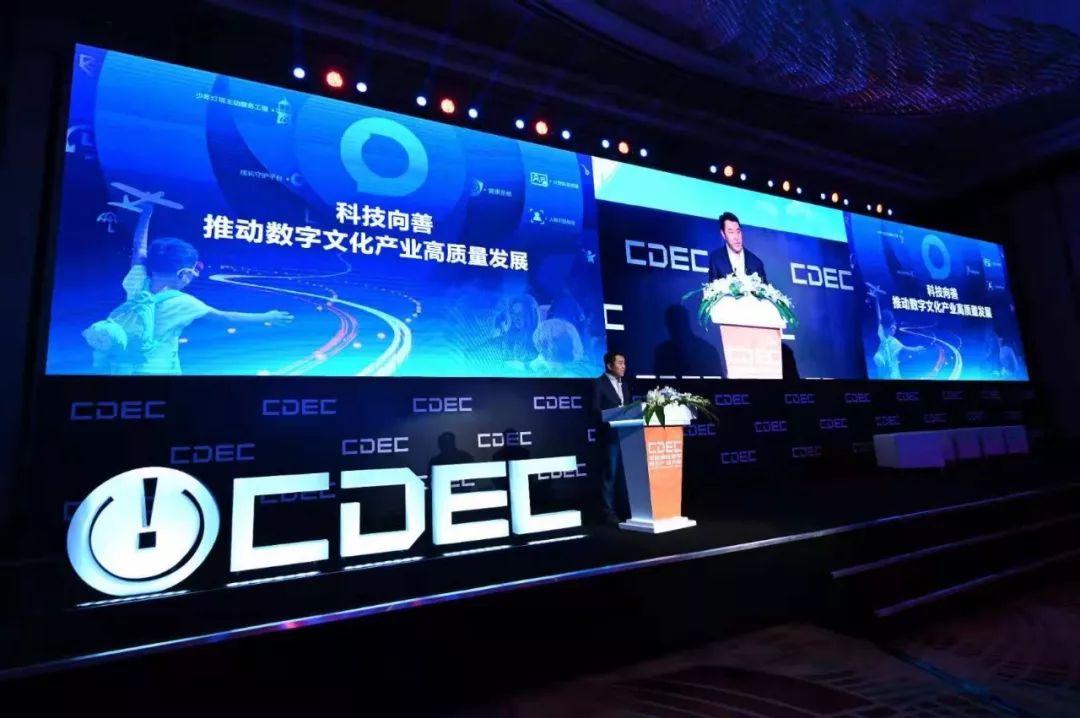 马晓轶:健康系统已覆盖腾讯游戏97.3%,无法接入的将逐步停运、下架