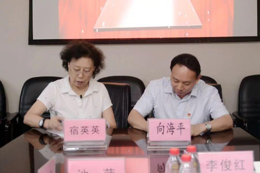 <b>【佑安服务】获得资质,北京佑安医院成为脑死亡判定质控合格医院</b>
