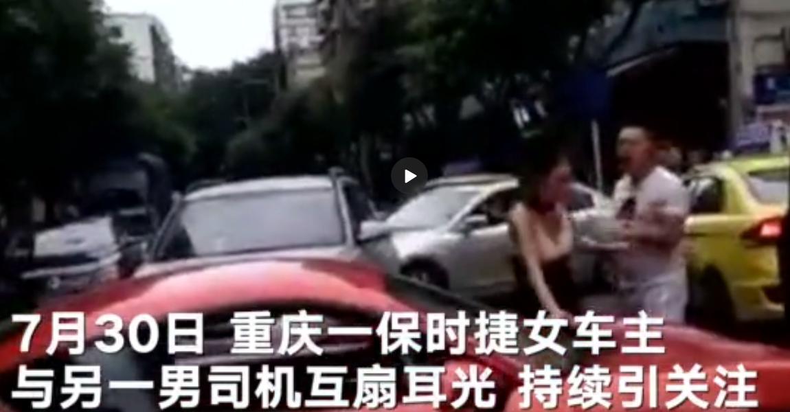 重庆公安彻查保时捷女车主!扣分随意销?超详细的交通违章扣分知识分享