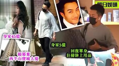 杨幂刘恺威5月正式分家,小糯米的抚养权究竟归谁呢?