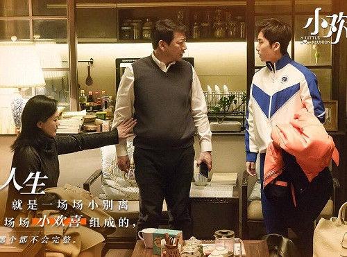 小欢喜季杨杨喜欢谁?季杨杨结局和乔英子在一起了吗