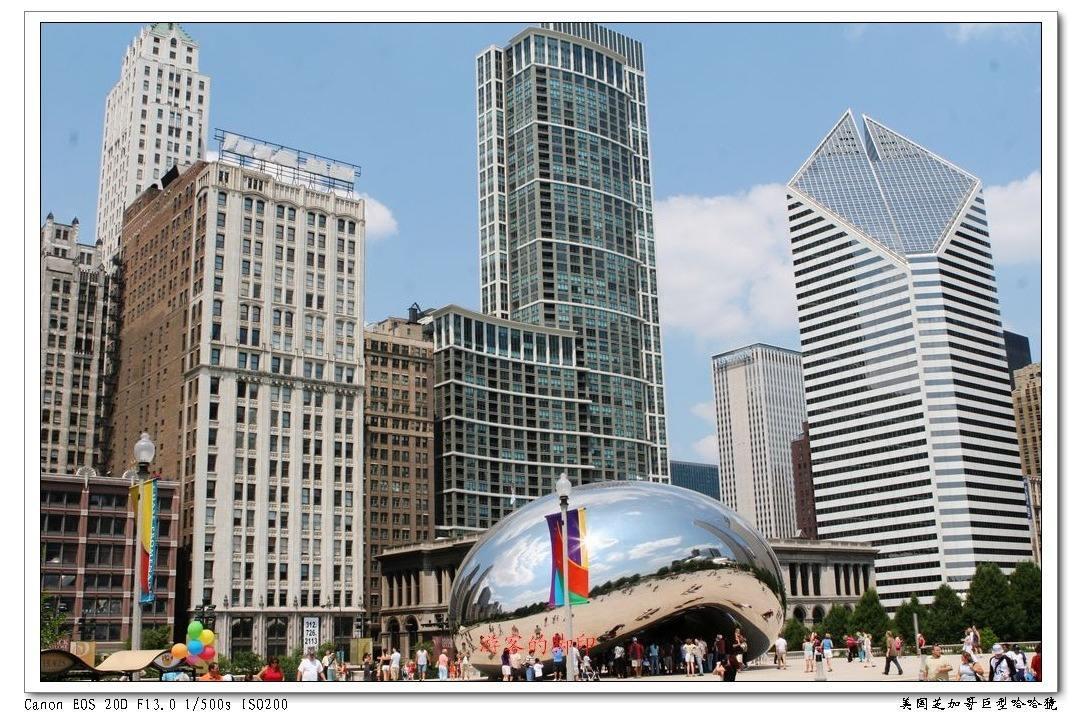 芝加哥大学分析硕士-留美学习商业分析首选