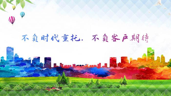 <b>潍坊恒信——不负时代重托,不负客户期待</b>