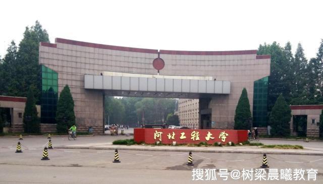 河北工程大学对涉嫌猥亵女生的留学生处理,吸收山东大学的经验,值得点赞!