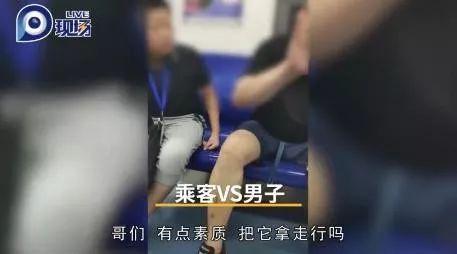 【热议】男子地铁上乱扔鼻涕纸,他身旁的孩子做了一件事……