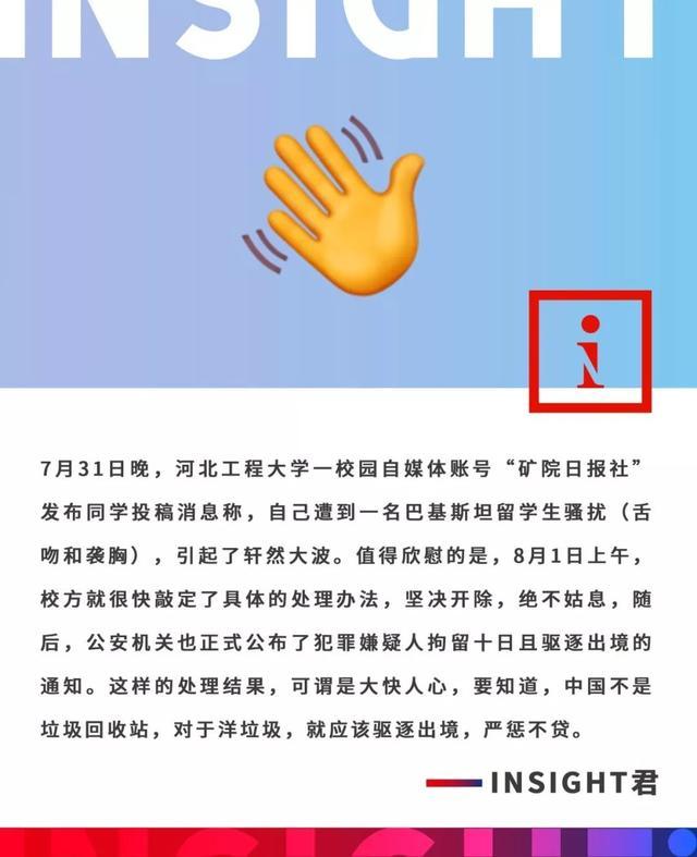 申搏Sunbet官网娱乐