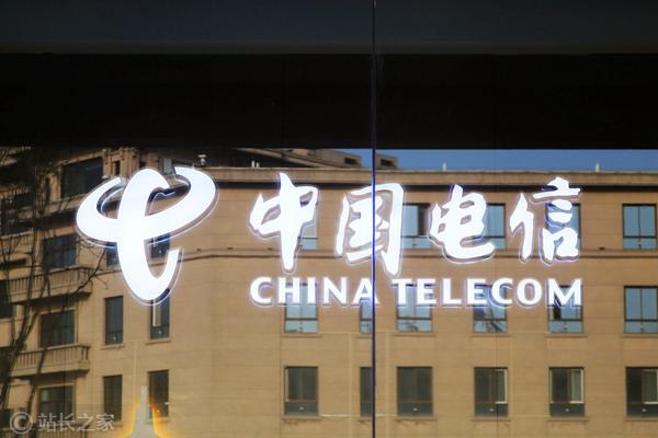 """中国电信回应""""取消不限量套餐"""":已无法满足用户需求"""