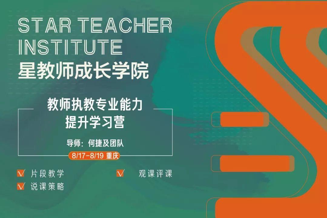 mingxingxingjiaozhangbozhi_《银河补习班》都开设了些啥课程?