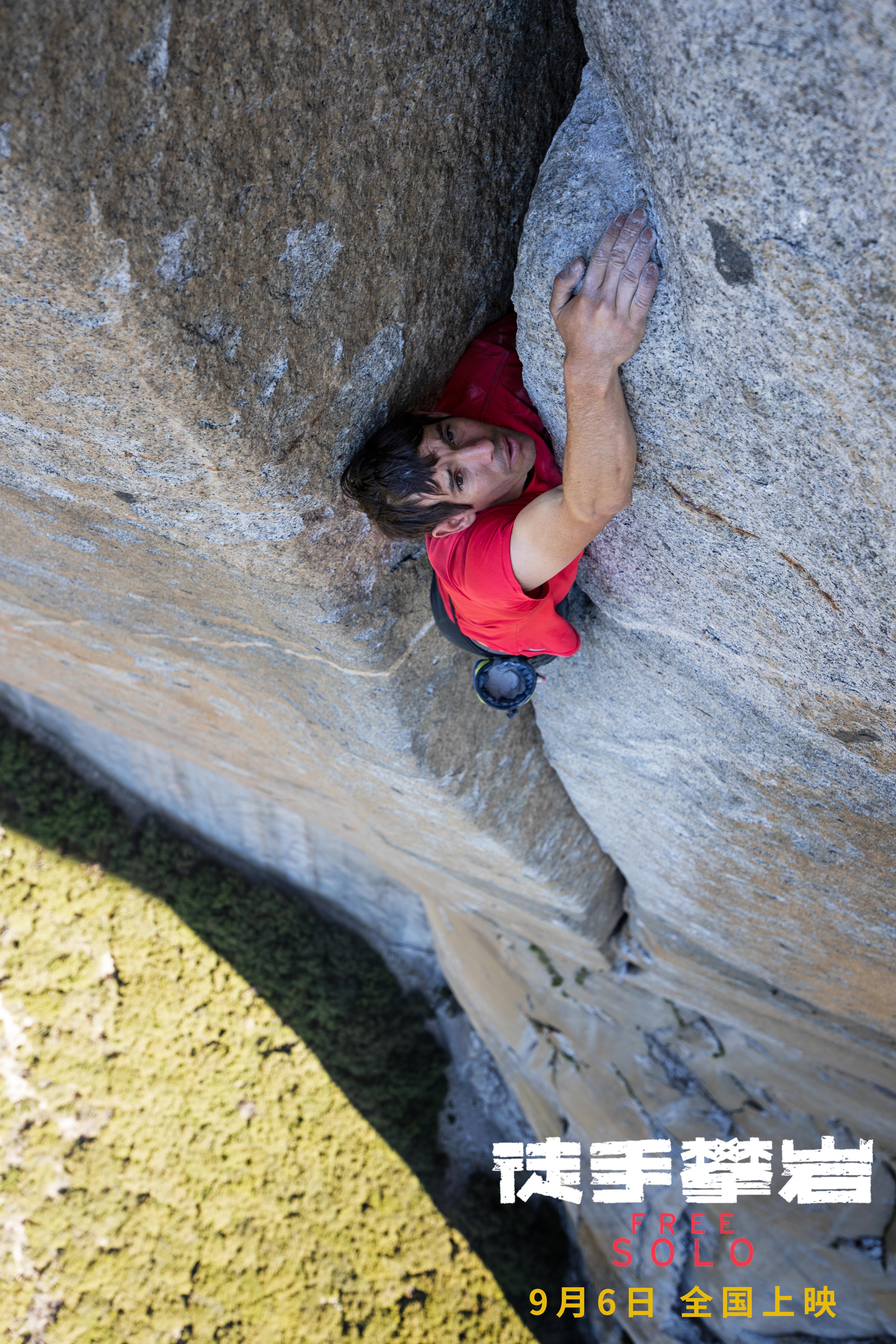 《徒手攀岩》发中国版预告 奥斯卡获奖纪录片书写传奇
