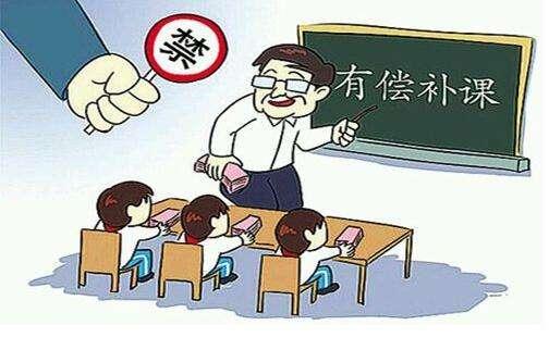 乡村教师低价补课,补习结束遭举报,家长可以要回补课费了