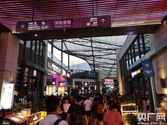 北京海淀出台扶持政策 打造六大夜间消费聚集区