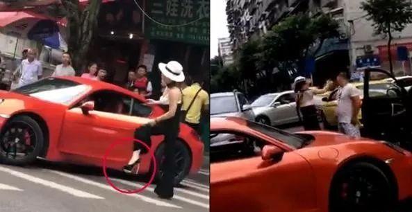 <b>违规调头还当街打人!保时捷女车主及其丈夫被调查</b>